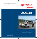 Toyota RAV 4 Automobile