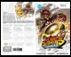 Nintendo Wii Mario Strikers Charged