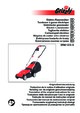 Grizzly ERM 1233 G Lawn Mower