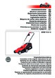 Grizzly ERM 1434 G Lawn Mower