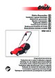 Grizzly ERM 1436 G Lawn Mower