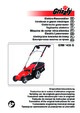 Grizzly ERM 1438 G Lawn Mower