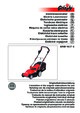 Grizzly ERM 1637 G Lawn Mower