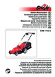 Grizzly ERM 1742 G Lawn Mower