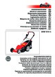 Grizzly ERM 1846 G Lawn Mower