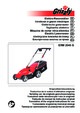 Grizzly ERM 2046 G Lawn Mower