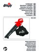 Grizzly ELS 2201 Leaf Blower