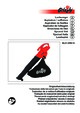 Grizzly ELS 2402 E Leaf Blower