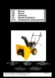 Texas Snow King 565 TG Snow Blower